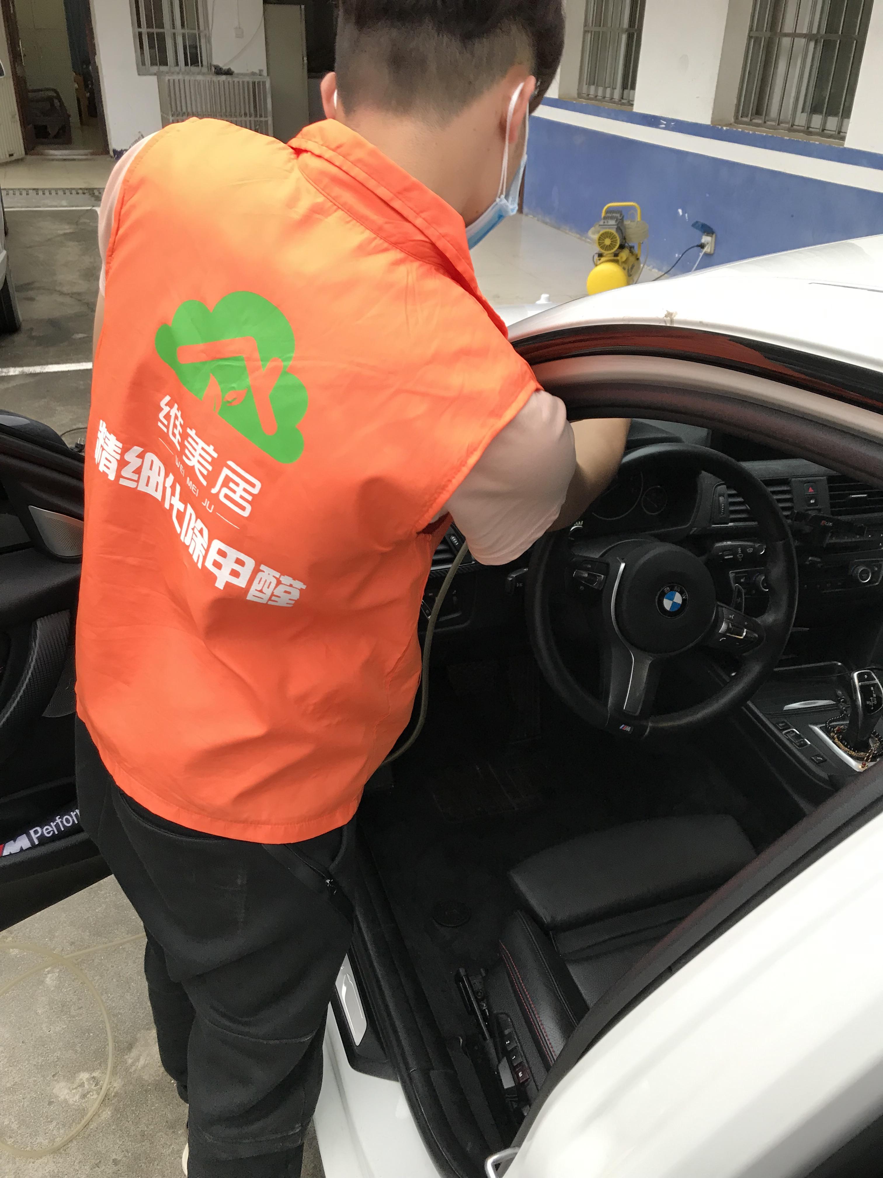 南宁新车除甲醛公司